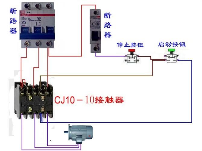 电动机电气控制电路接线图5.jpg