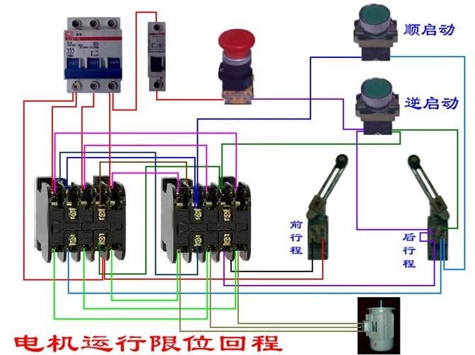 电动机电气控制电路接线图22.jpg