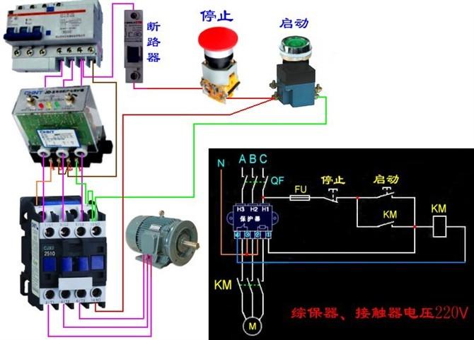 电动机电气控制电路接线图23.jpg