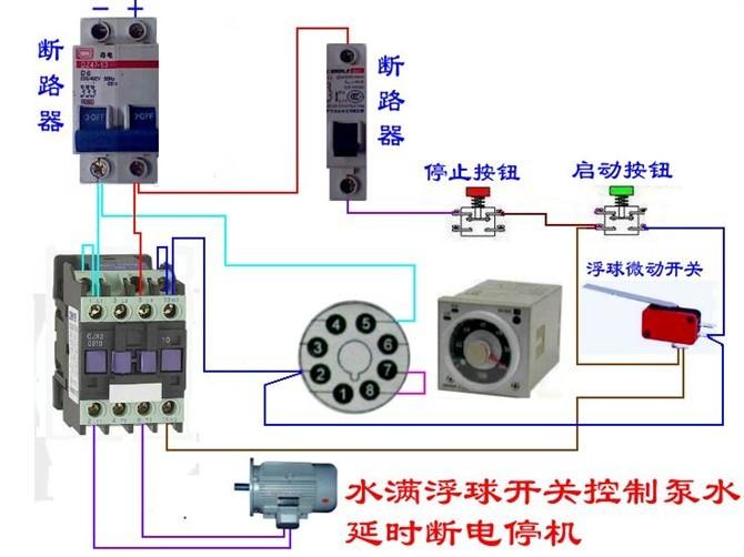 电动机电气控制电路接线图31.jpg