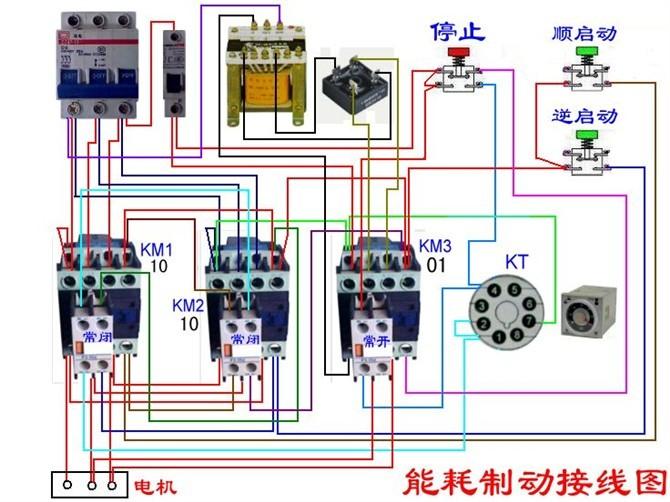 电动机电气控制电路接线图34.jpg