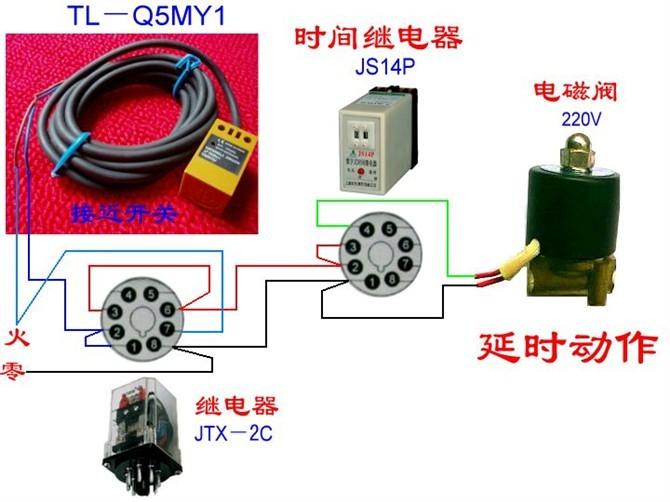电动机电气控制电路接线图37.jpg