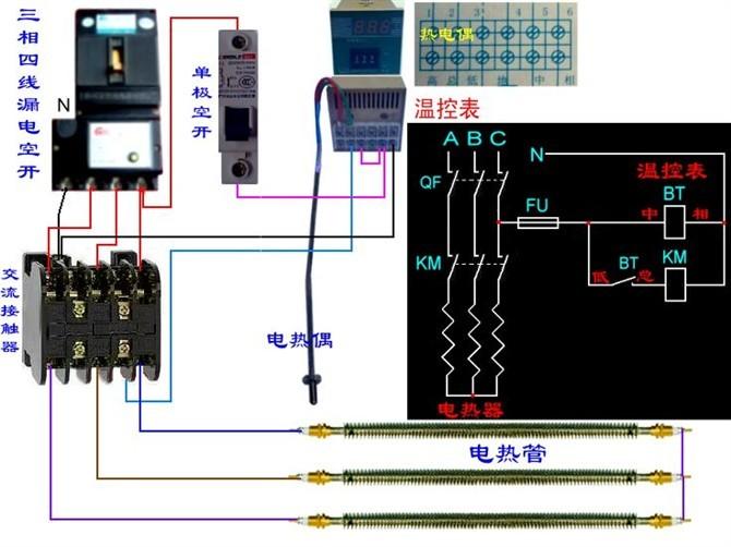 电动机电气控制电路接线图45.jpg