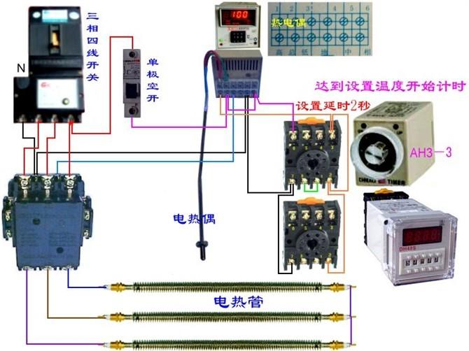 电动机电气控制电路接线图47.jpg