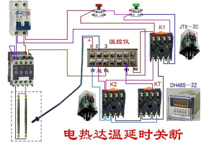 电动机电气控制电路接线图50.jpg