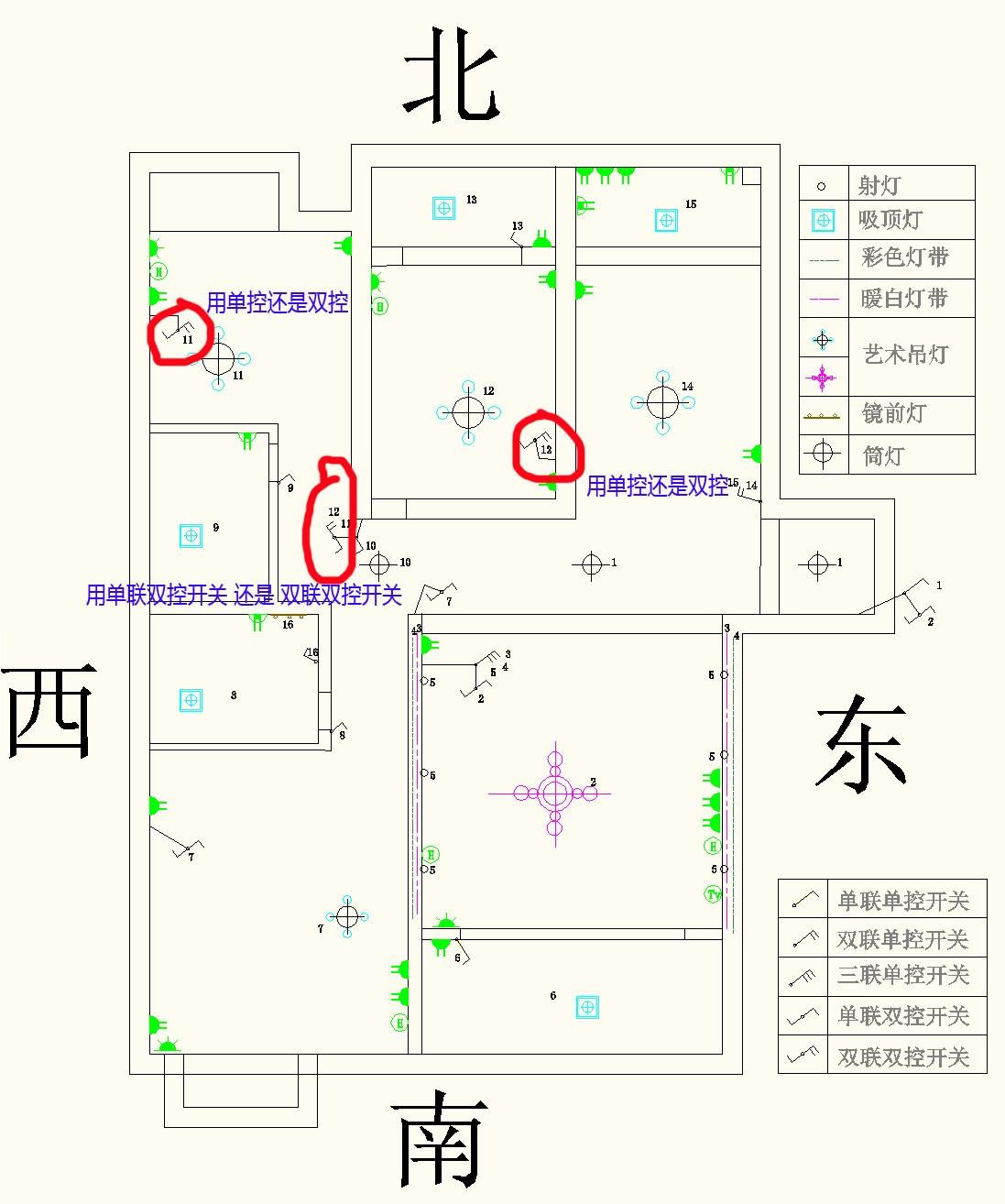 标准三室一厅cad图自己设计,电路图,布局是否合理