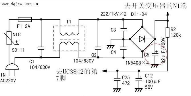 的原理是基本相同的220V的交流电经交流滤波电路滤除外来的杂波信号(同时也防止电源本身产生的高频杂波对电网的干扰),再经二极管桥式整流电路和滤波电路,整流滤波后得到约300V的直流电,送给功率变换电路进行功率转换。功率变换电路中的开关功率管(IGBT)就在脉冲宽度调制控制器(UC3842)输出的脉冲控制信号驱动下,工作在开关状态,从而将300V直流电切换成宽度可调的高频脉冲电压。把高频脉冲电压送给高频脉冲变压器,其次级就会感应出一定的高频脉冲交流电,并送给高频整流滤波电路进行整流,滤波;最后输出一个