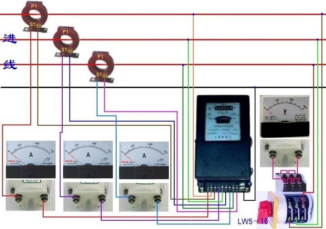 单相及三相四线电能表互感器接线图
