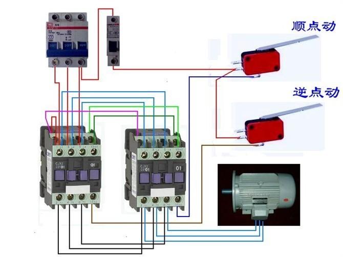 三相交流异步电动机顺逆转双互锁接线电路图