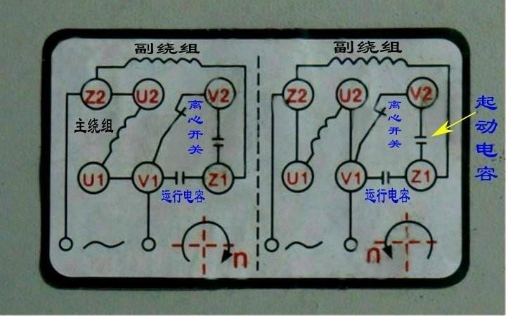 单相电机逆顺接法启动电路图