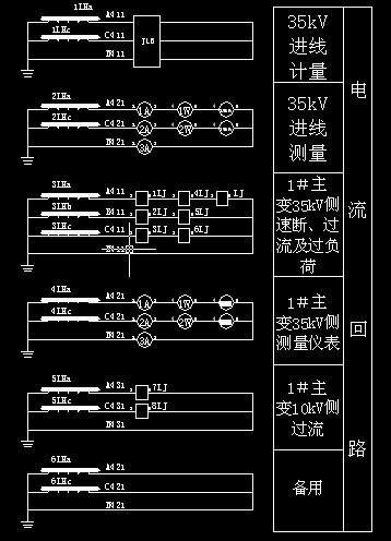 高压电流互感器接线图 - 电路图分享 电工论坛