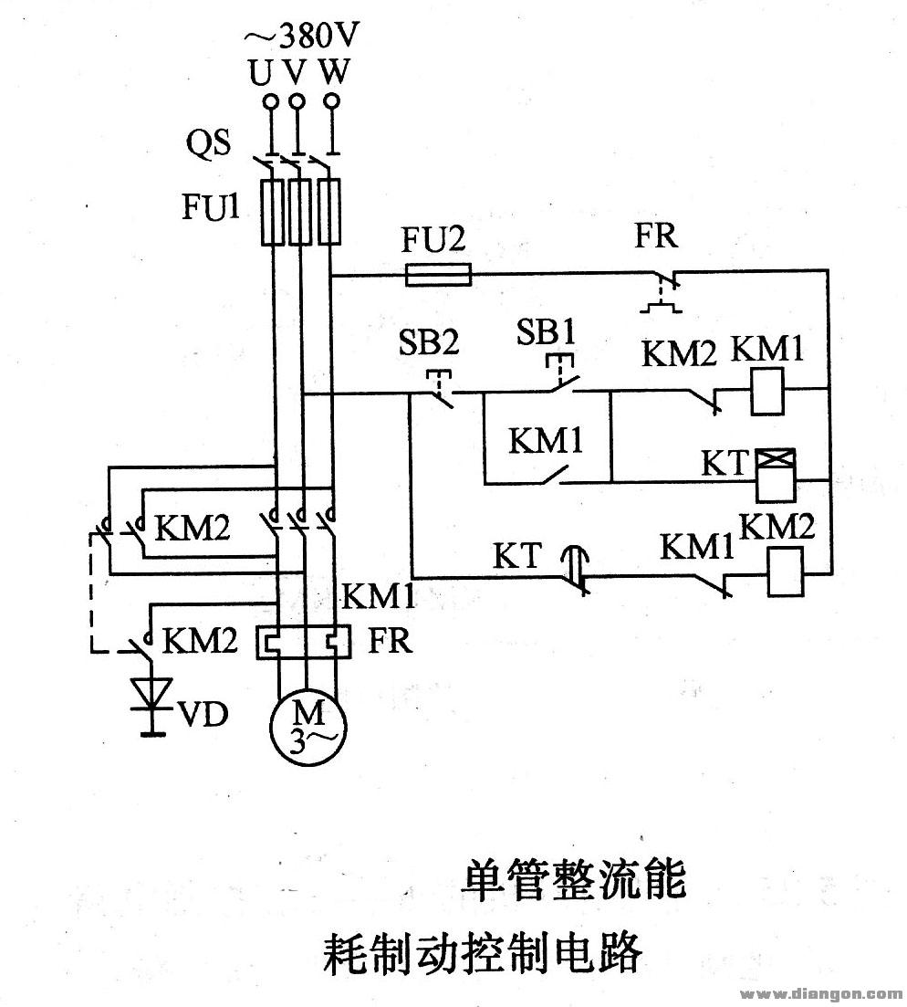 单管整流能耗制动控制电路