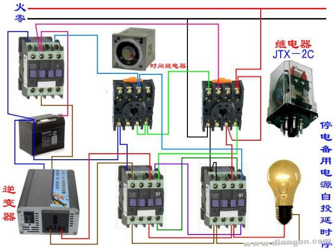 继电器控制电路原理图和接线图大全