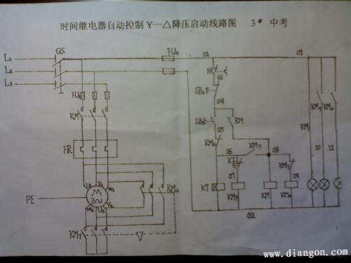 电动机正反转星三角降压启动电路图
