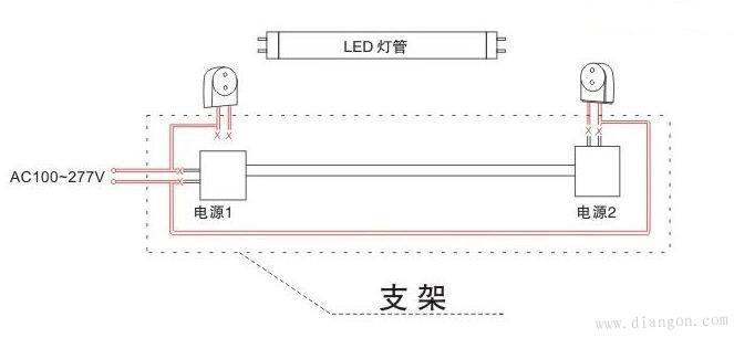 4线日光灯镇流器接线图