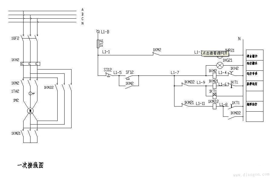 3画出排烟风机控制接线原理图.   希望师傅们帮帮忙.谢谢了在此~!