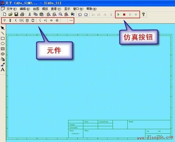电力拖动模拟软件cade_simu