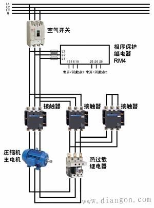 相序继电器接线图