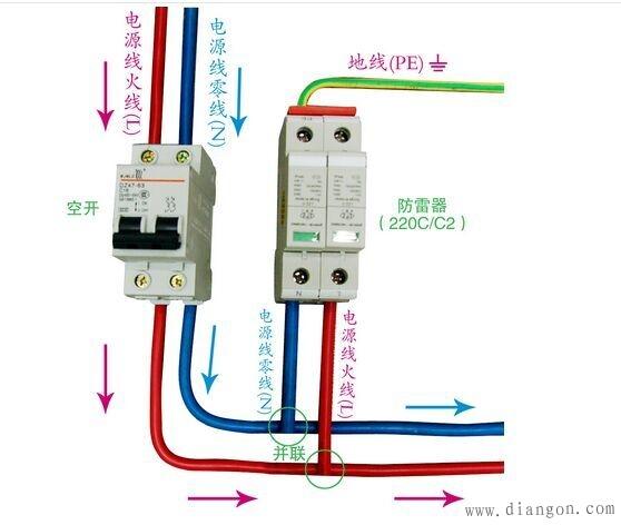 单相浪涌保护器接线图_浪涌保护器安装接线图 - 电路