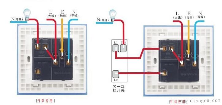 插座开关接线图_一开5孔插座接线图 - 电路图分享