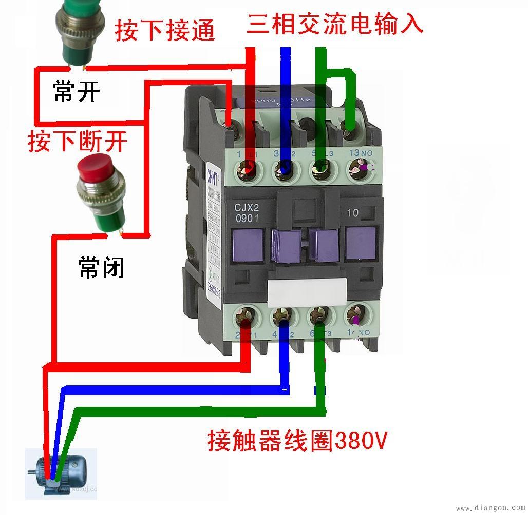 交流接触器怎样接线