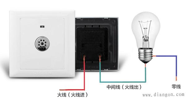 声控开关接线图      声光控灯头的接法是不分零火线的!