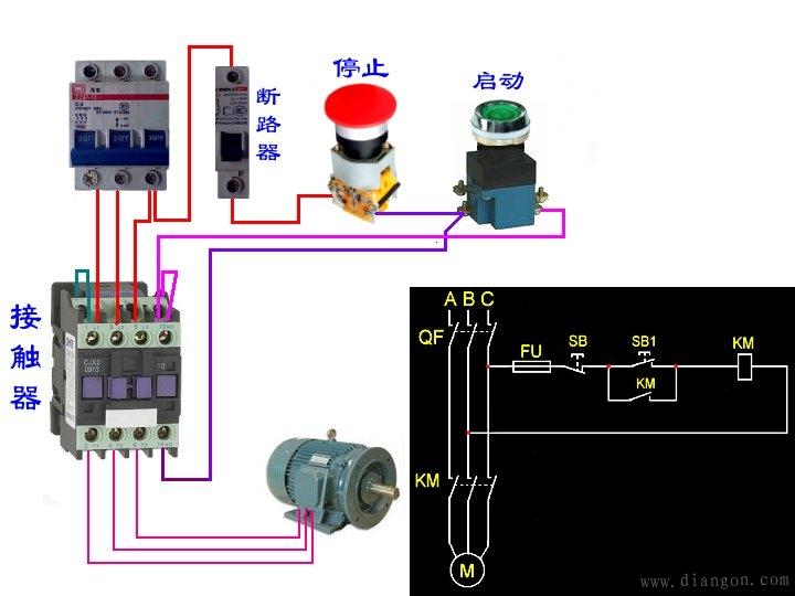 交流接触器怎么接线
