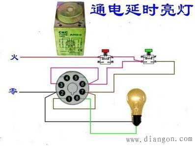 通电延时继电器接线图