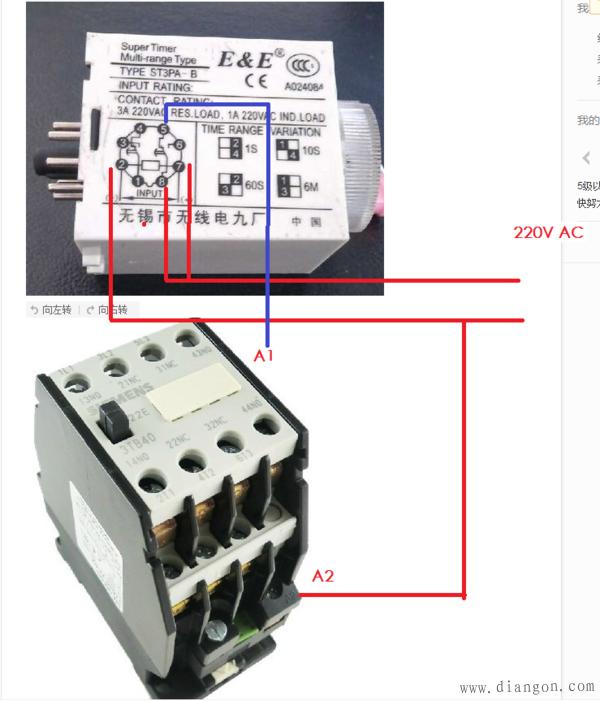 时间继电器控制接触器 - 电路图分享 电工论坛