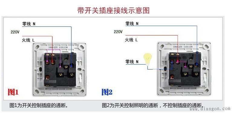 图2是单控照明,需双控照明还得有一个双控开关和它一起构成双控照明电路。