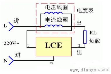电度表空载节能器电路原理图 - 电路图分享 电工论坛