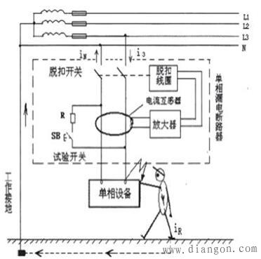 电路 电路图 电子 原理图 372_369