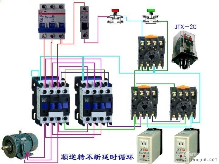 一种继电器驱动电路、继电器及其控制方式