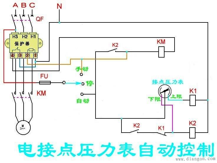 电接点压力表控制水泵接线图