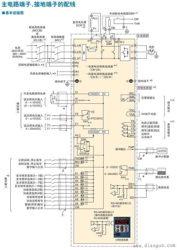 富士变频器端子接线图