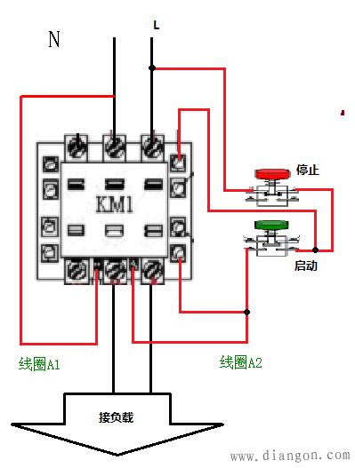 220v交流接触器工作原理接线方法图解