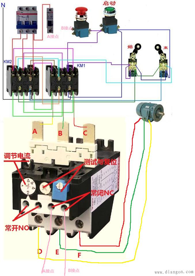电气正反转安装接线图样板