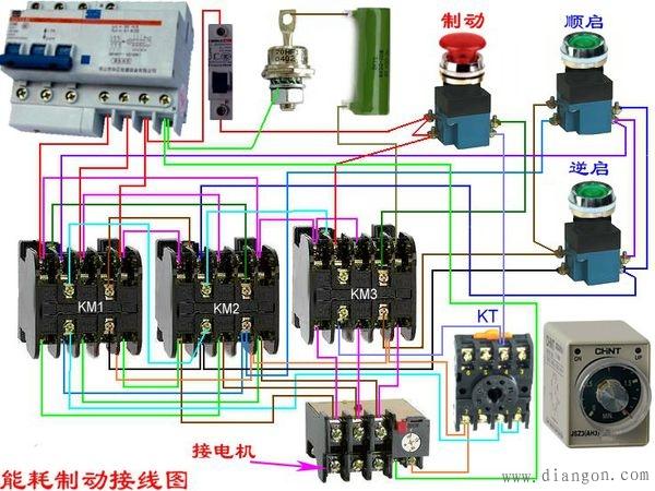 双互锁顺逆启动能耗制动实物接线图 - 电路图分享