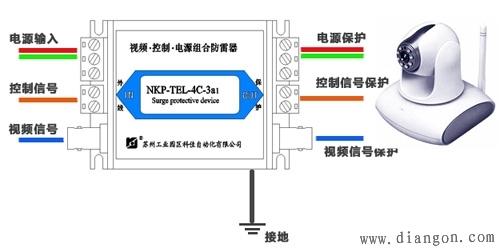 69 电工技术交流 69 电路图分享 69 三合一防雷器接线图  监控