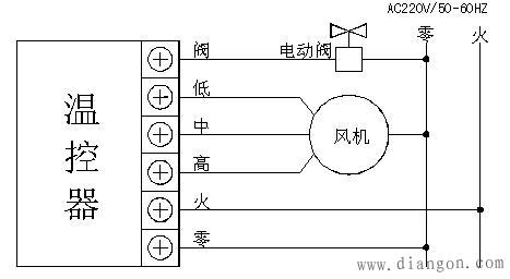 空调温控开关接线图