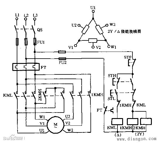 双速电机实物接线图