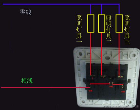 单控三联开关接线图