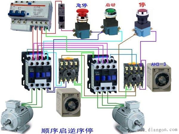 两台电动机顺序启动逆序停止 - 电工基础知识 电工论坛