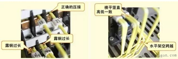 配电柜电气控制电路安装和配线工艺