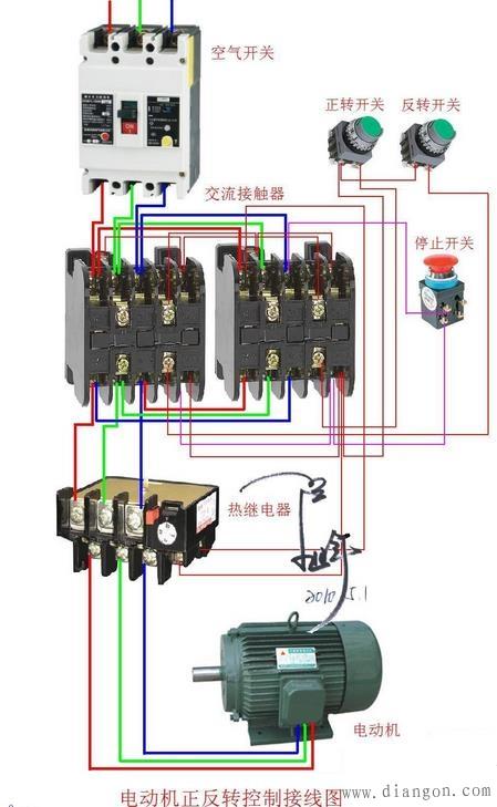 两台接触器接线图 - 电路图分享 电工论坛