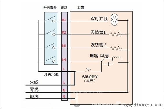 浴霸五开关六线接线图 - 电路图分享_电工学习网