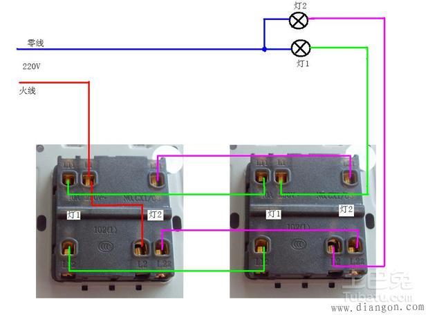 69 四控开关实物接线图    两个双联双控开关控制两盏灯实物接线图