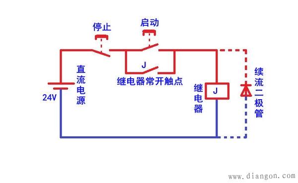 24v小继电器自锁电路 - 电路图分享 电工论坛