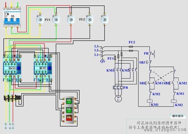 交流接触器互锁原理接线图