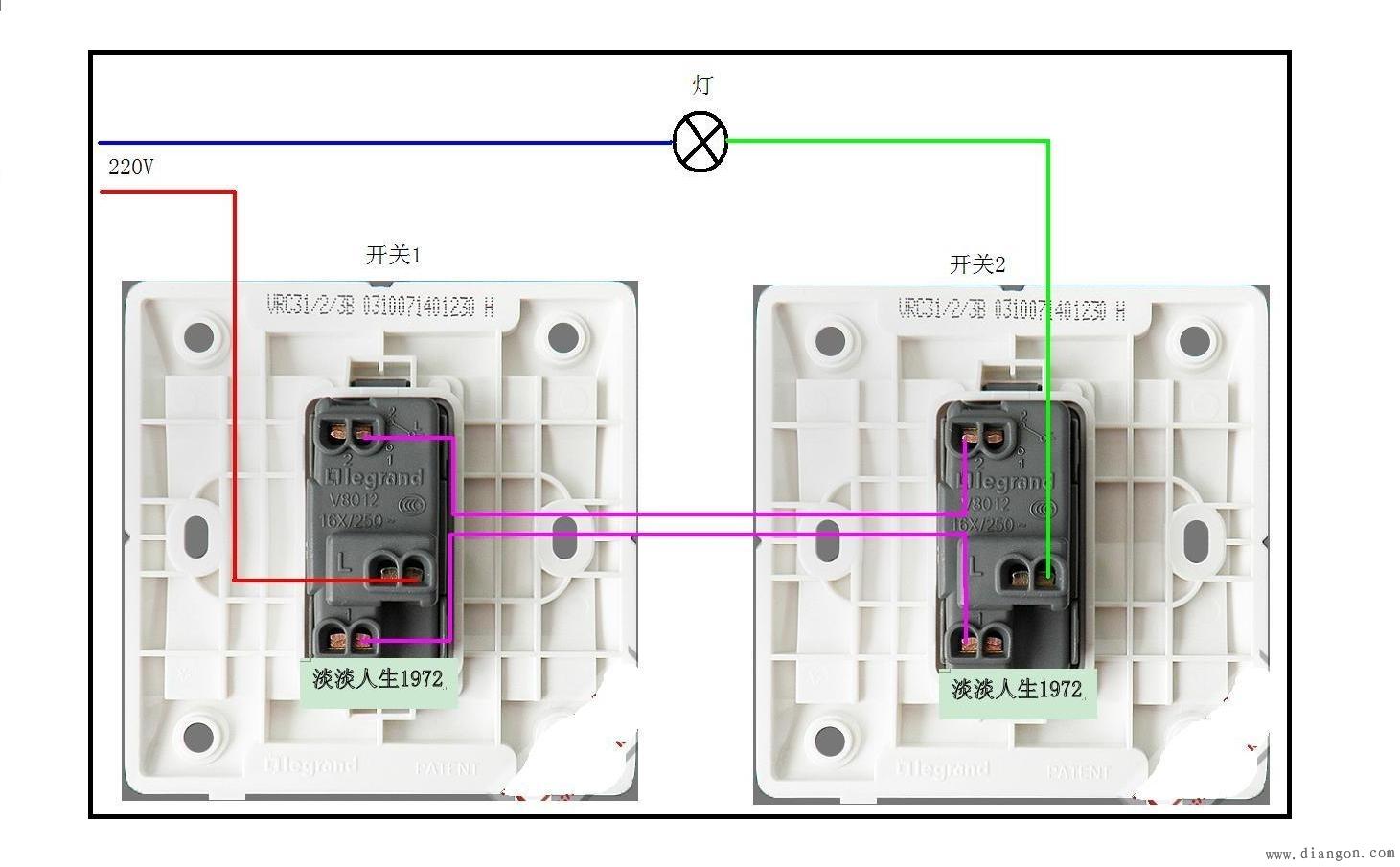 一灯两控制_双控开关接线实物图